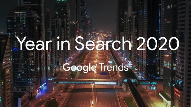 کمپین تبلیغاتی گوگل
