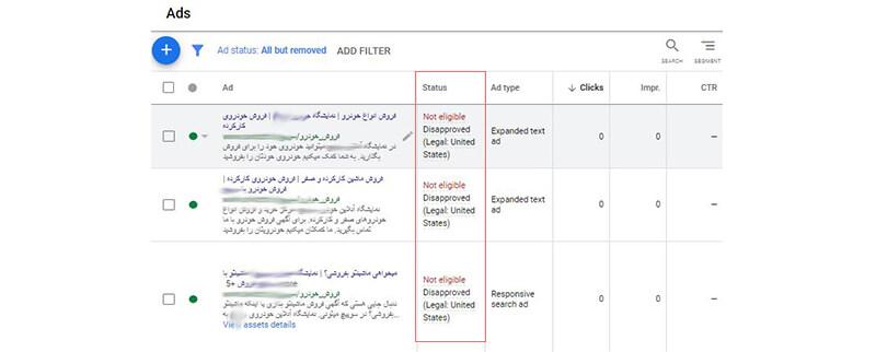 وضعیت نمایش تبلیغ  گوگل ادز
